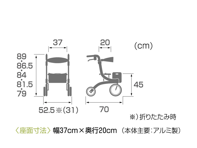 KW41サイズ表